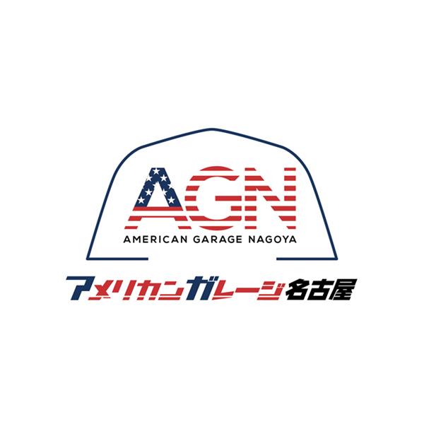 アメリカンガレージ名古屋